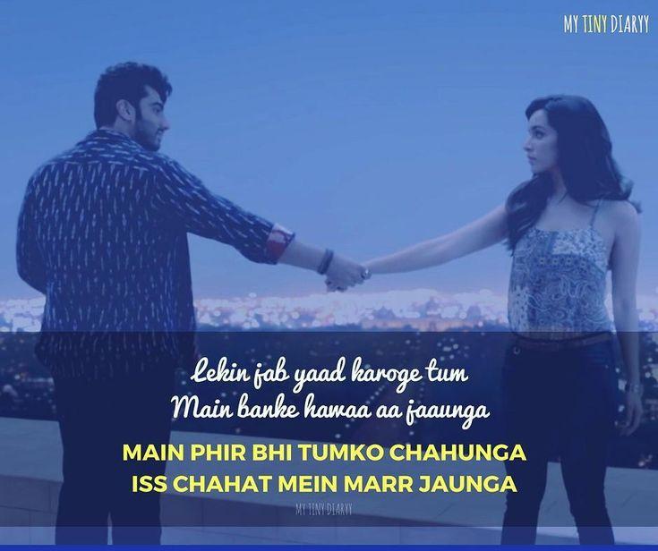 """ Lekin jab yaad karoge tum Main banke hawaa aa jaaunga Main phir bhi tumko chahunga Iss chahat mein marr jaunga Main phir bhi tumko chahunga ""  #PhirBhiTumkoChahunga #HalfGirlfriend #mytinydiaryy #lyrics #lyricsquote #quote #song #music #riyasomani #madhavjha #shraddha #kapoor #shraddhakapoor #arjunkapoor #bollywood #hindi #movie #instagram #instahappy #like4like #followme #arijitsingh"