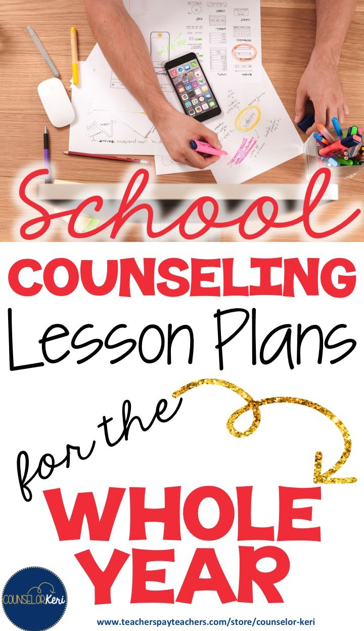 105 classroom guidance lessons for pre-k, first, second, third, fourth, and fifth grade! get your elementary school counseling plans DONE!