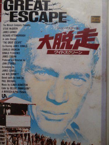 大脱走 [VHS] VHS   ~ スティーブ・マックィーン, http://www.amazon.co.jp/dp/B00005N4K1/ref=cm_sw_r_pi_dp_7x.rsb1E2YX2Z