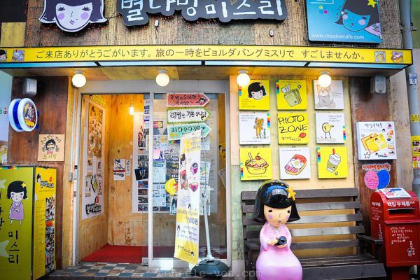 Miss Lee's Cafe, Myeongdong