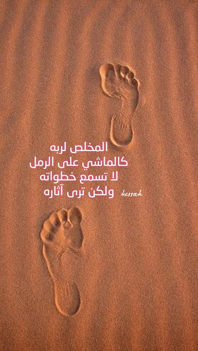 Pin By Hessah Alsudairy On خواطر ومقتطفات Weather Quotes Islam Facts Words