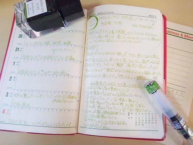 プレラ(F)と色彩雫竹林で能率手帳に見開きで書いてみました。 やはり、パッと見た感じでは薄くてはっきりしてないです….。 ちょっと私が使うと読みにくいかも。 書いてる時は楽しいのですけどね。😅 #能率手帳#手帳#万年筆#インク#万年筆インク#パイロット万年筆#プレラ#色彩雫#竹林#手書き#手書き文字#文房具#schedulebook#nolty#fountainpen#pilot#ink#iroshizuku#handdrawing#stationery