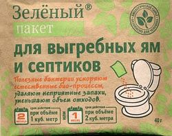 Зеленый пакет - для выгребных ям и септиков