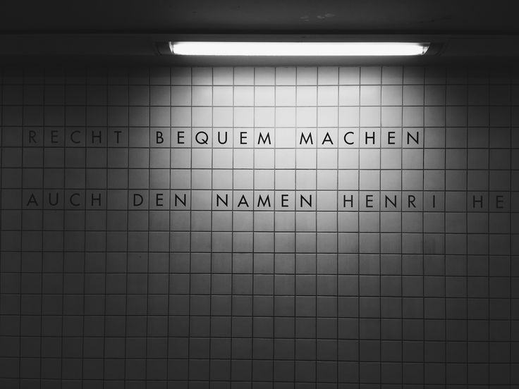 "ICON: I found this ""NAMEN"" as part of the art of the U-Bahn metro station Westhafen (part 1)"