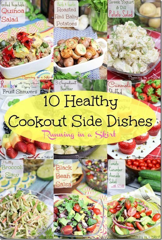 27 best images about summer fun on pinterest oregon for Easy side dishes to make