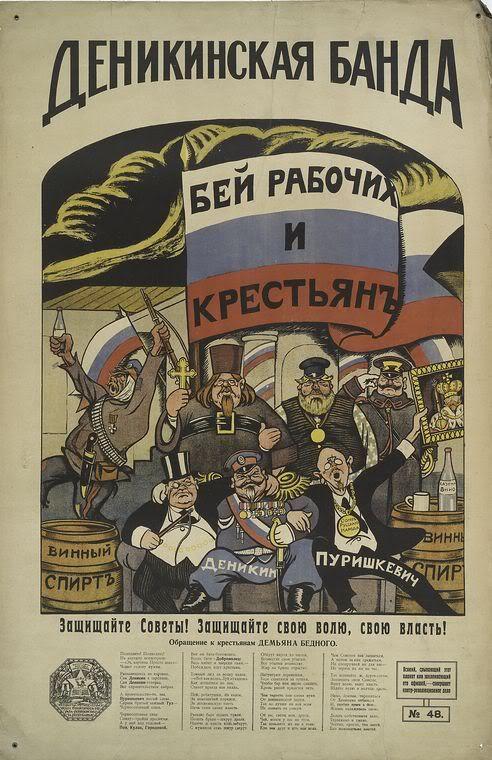 Enemies of the Revolution (1917-1921)