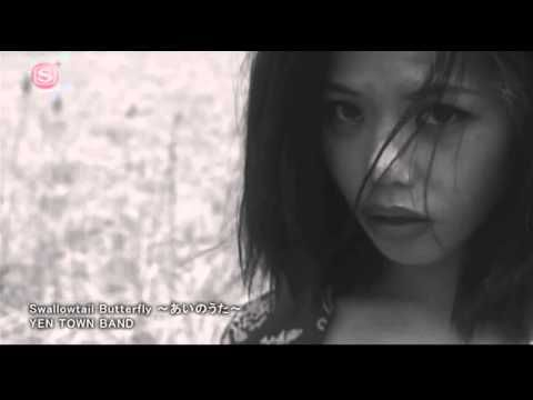 YEN TOWN BAND / New Album「diverse journey」Official Trailer - YouTube