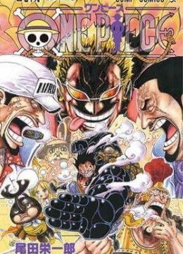 One Piece, One Piece sub esp, One Piece online, ver One Piece, descargar One Piece