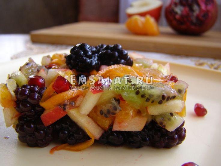 Низкокалорийный салат из фруктов - http://emsalat.ru/salad_fruit/nizkokaloriynyiy-salat-iz-fruktov.html