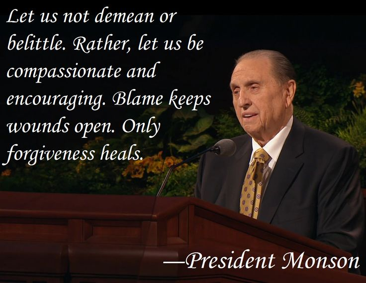 president monson quotes on dating