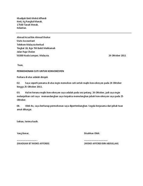 Contoh Surat Cuti Konvokesyen Surat Cuti Surat