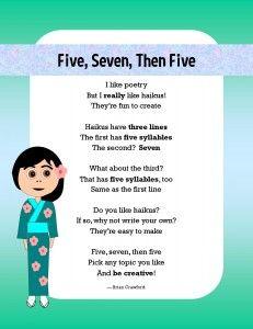 Free haiku poster for the classroom.