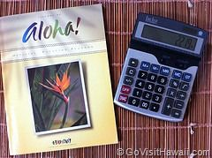 How much for a trip to Hawaii? (Budget calculator)