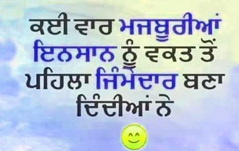 All images for whatsapp dp new latest punjabi