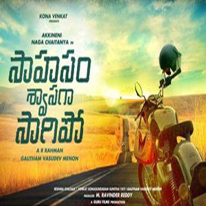 SAAHASAMSWAASAGASAAGIPO MOVIE REVIEW::http://www.tollywoodtimes.com/en/movie/albums/Saahasam-Swaasaga-Saagipo/upfyxpi91w