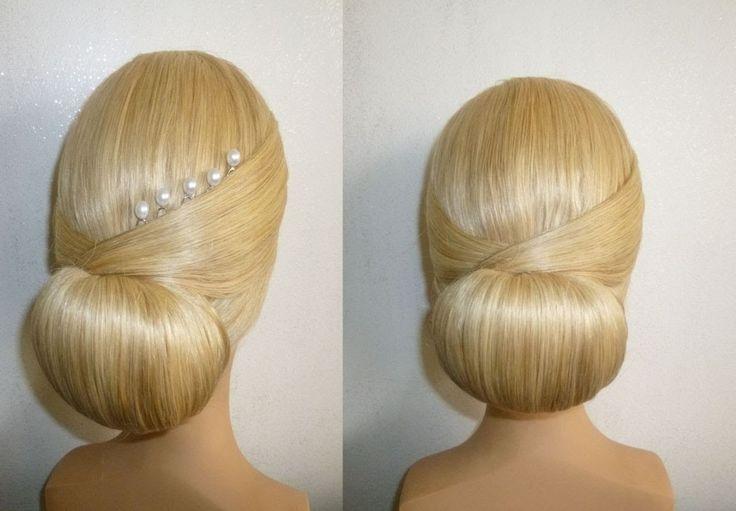 Frisur mit Duttkissen/Dutt.Hochsteckfrisur.Abiballfrisur.Donut Hair Bun ...love the simplicity of her work....