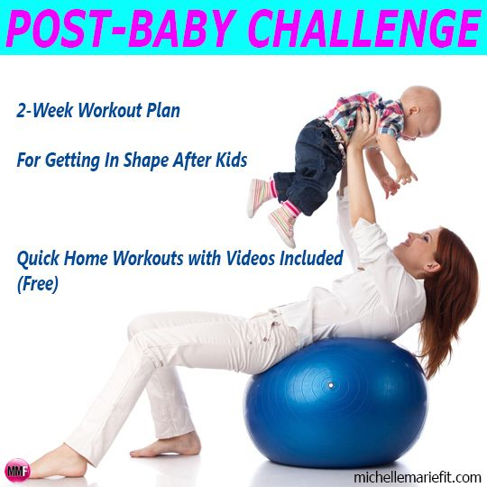 The Postpartum Mom 14 Day  Home Workout Plan  {FREE}    Workout videos included    Get Your Body Back  2-Week Postpartum Challenge    Lose weight with these quick home workouts, videos and diet tips