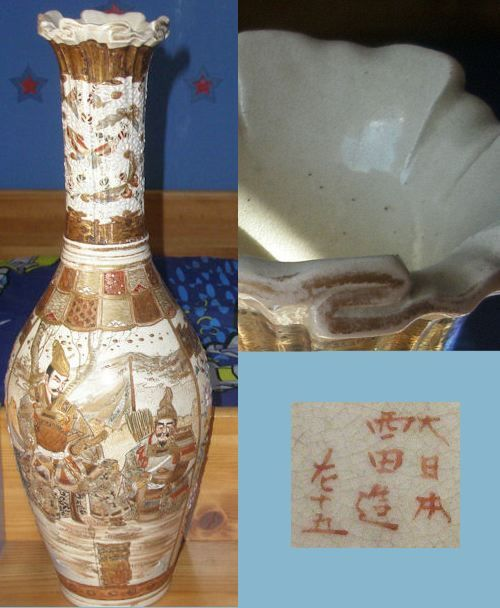 Dating satsuma pottery - Do you want to meet only a woman Start here