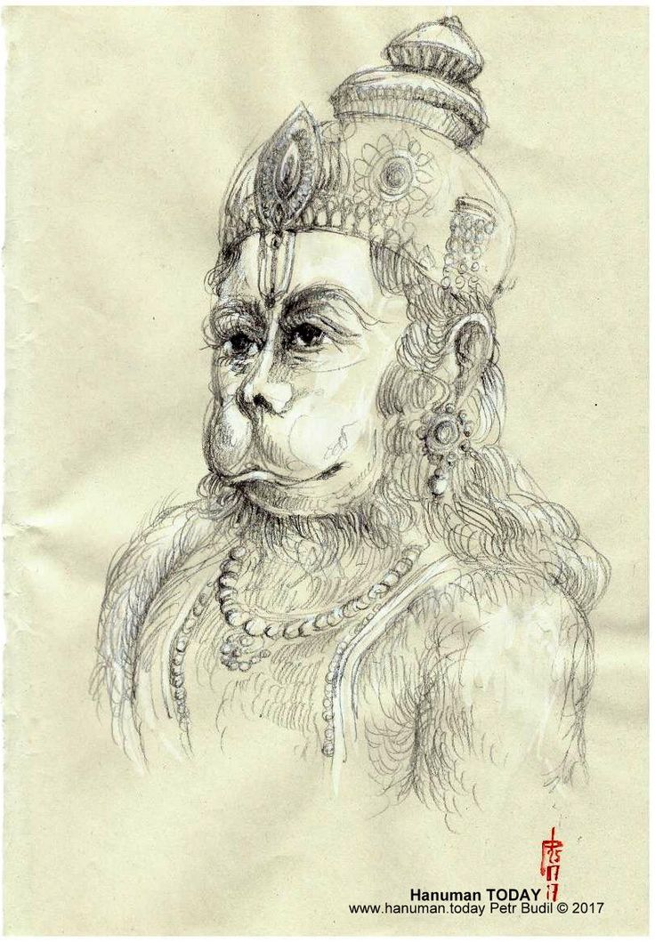 Tuesday, July 25, 2017  http://www.hanuman.today/product/july-25-2017/