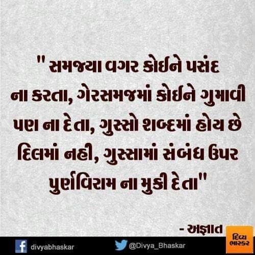 792 Best Hindi / Gujarati Saying Images On Pinterest