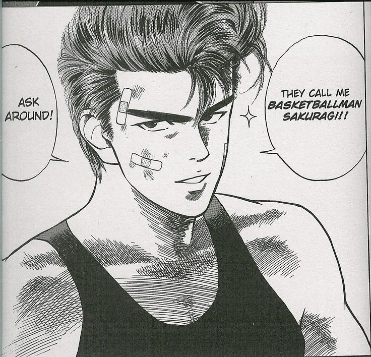 1000 Ideas About Vagabond Manga On Pinterest: 1000+ Ideas About Basketball Manga On Pinterest