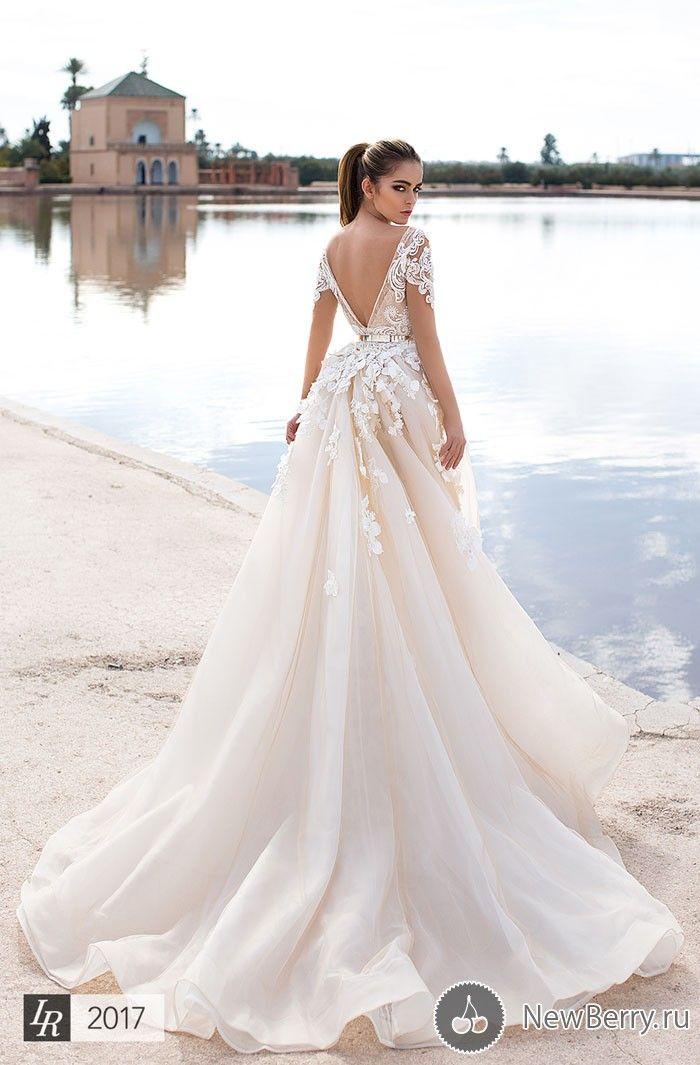 Платья свадебные 2017 со шлейфом фото