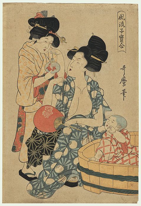 Girl with Goldfish by Utamaro (1750 - 1806). #vintage #japanese #art