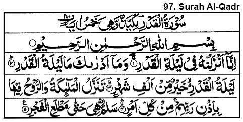 Surah Al-Qadr - Recite Surahs of Quran at Muhammadi Site