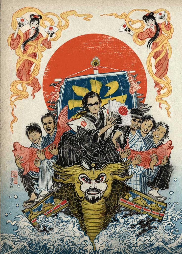 Kome Kome Club concert booklet cover - Yuko Shimizu