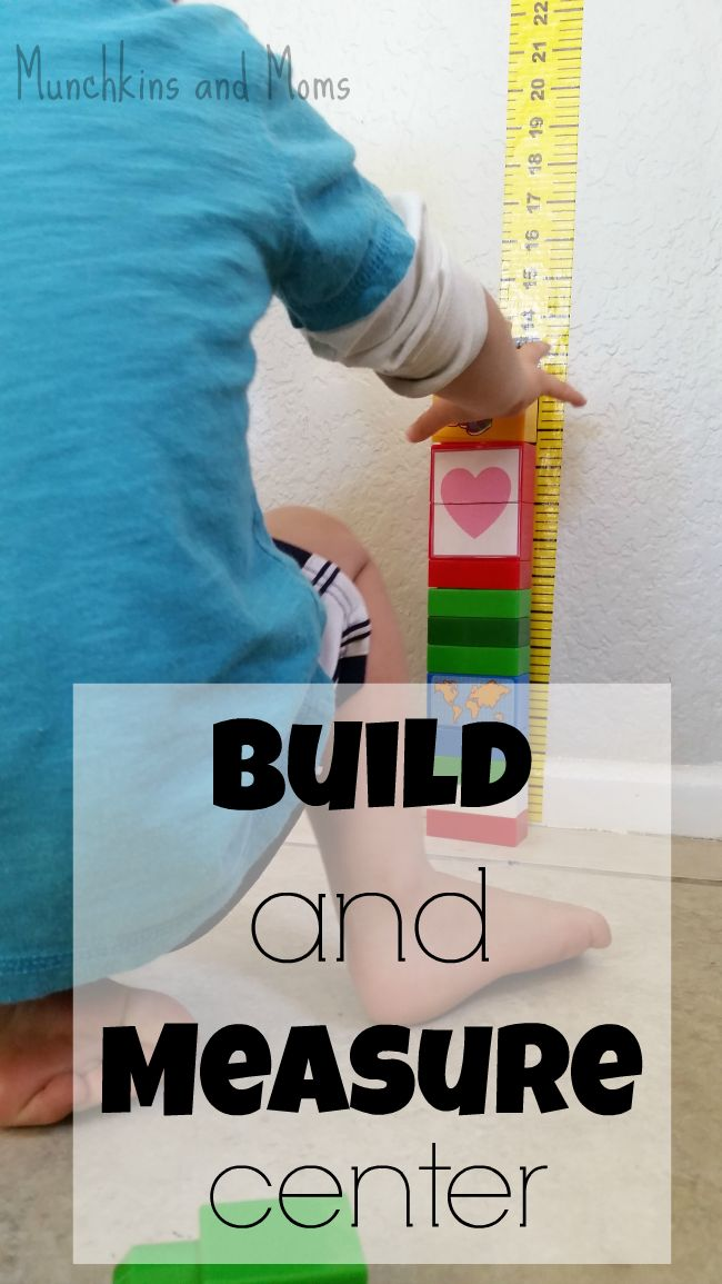 Munchkins and Moms: Preschool Build and Measure Center Wat voor jou @nicole9823 ?