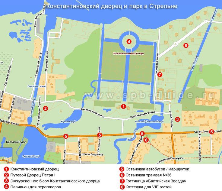 Стрельна: Константиновский парк, дворец Петра I, схема