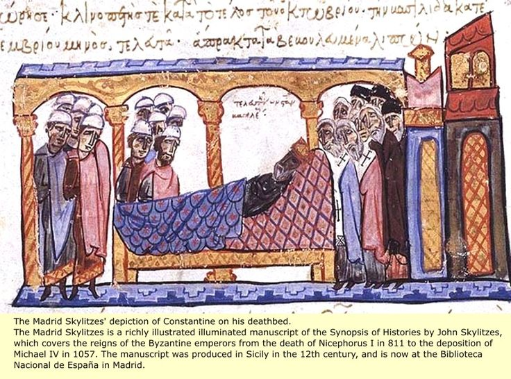 Emperor Constantine of the Byzantine empire on his death bed.from the Madrid Skylitzes illuminated manuscript.His complexion says everything.