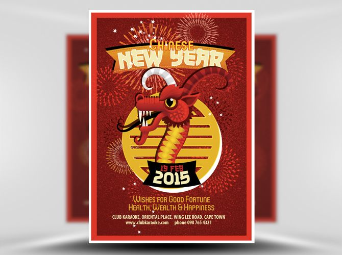 8 best Chinese New Year Flyer Templates images on Pinterest - new year brochure template