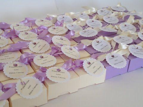 Tutorial DIY wedding favor boxes/Φτιάξτε μόνοι σας ευχαριστήρια δώρα