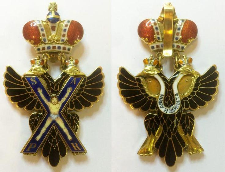 Russie Ordre de Saint-André, fondé en 1698, bijou de chevalier du 1er type (en usage jusqu'en 1856), belle reconstitution contemporaine en or et émail de cet insigne introuvable en original. 92 x 58 mm… - Beaussant Lefèvre - 07/10/2015