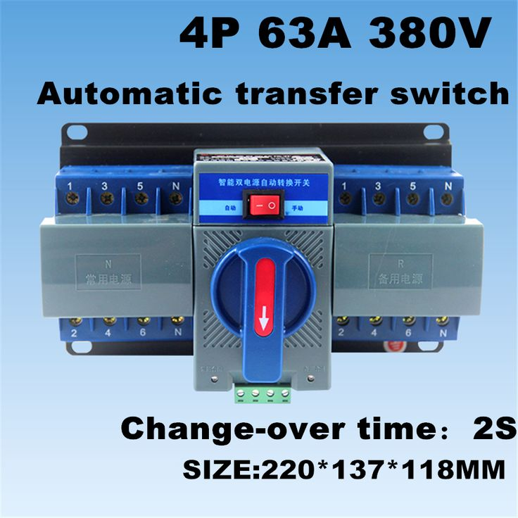 a567fd1bedbe65d1bb4a439a75adccd8 the 25 best transfer switch ideas on pinterest portable  at bakdesigns.co