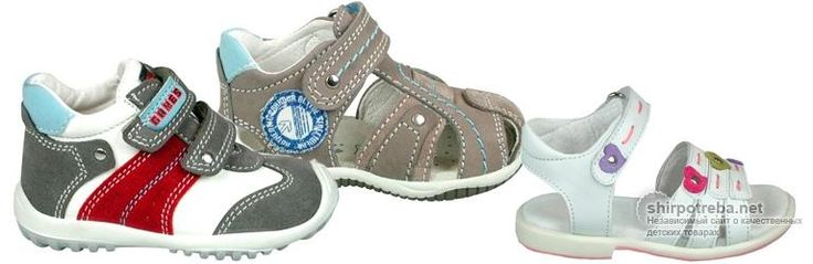 Детская обувь imac s p a