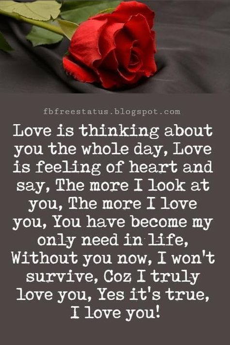 I Love You Text Messages With Beautiful Images of Love