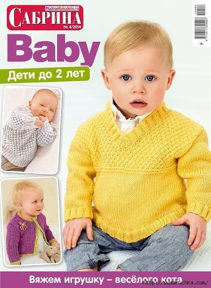 """""""Сабрина Baby 20144"""". Журнал по вязанию.. Обсуждение на LiveInternet - Российский Сервис Онлайн-Дневников"""