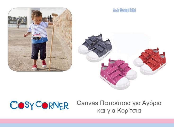 Canvas Παπούτσια - Όμορφα πάνινα παπούτσια με εύκολο Velcro™ κούμπωμα και αντιολισθητική σόλα. Βαμβακερό πάνω μέρος, καουτσούκ σόλα. http://www.cosycorner.gr/el/category/παιδικά-ρούχα/canvas-παπούτσια-κόκκινα/