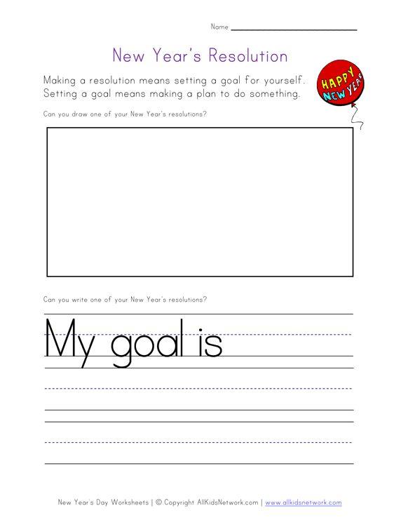 New Year 39 S Resolution Worksheet Teach Kindergarten