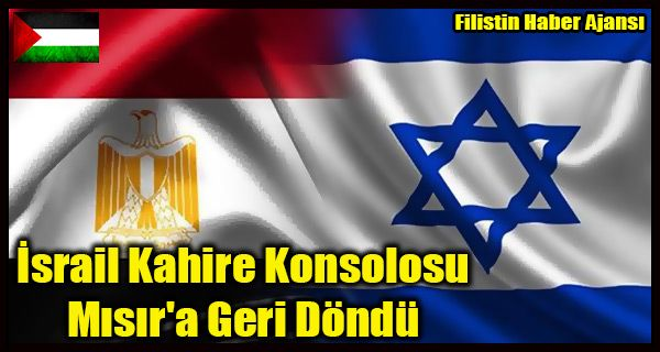 Kahire Havaalanı yetkililerinden edinilen bilgiye göre, İsrail'in Kahire Konsolosu Yehuda Golan bugün büyükelçilik güvenlik görevlileri ile birlikte Mısır'a geri döndü.   #filistin haber #israil konsolos mısır #israil mısır #kahire israil konsolos #mısır israil ilişkileri #siyonist israil