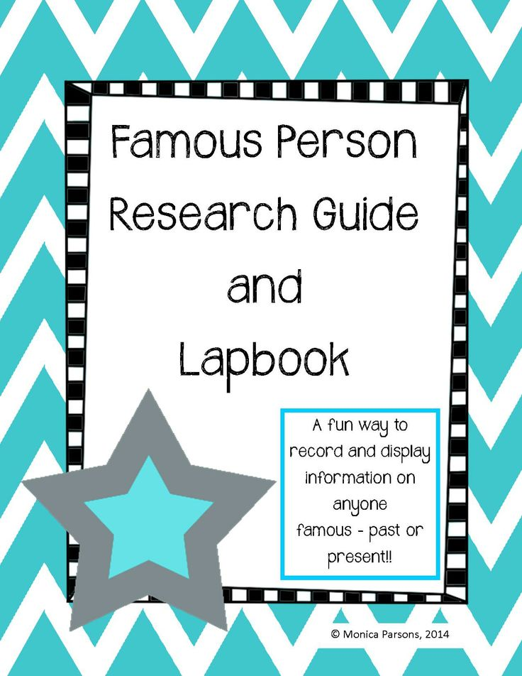 third person point of view research paper