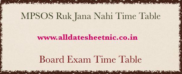 Mpsos Ruk Jana Nahi Time Table 2019 Wwwmpsosnicin 1012th Exam