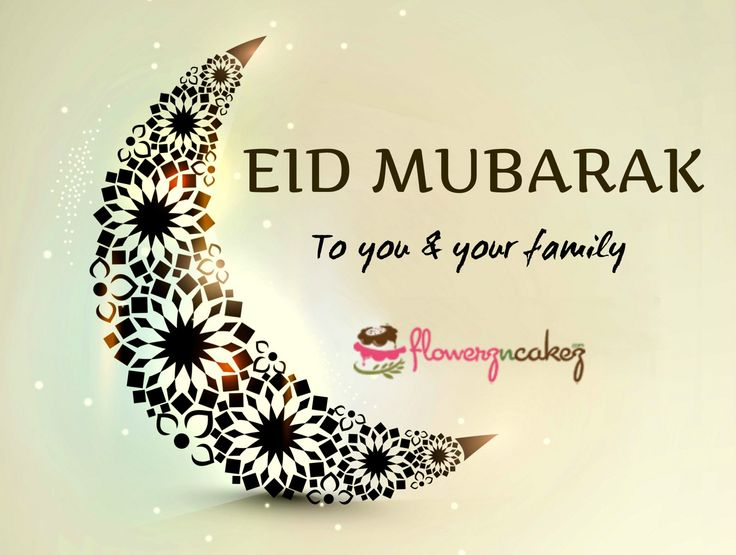 In this auspicious occasion of #EID, Flowerz n Cakez​ wishes you EID MUBARAK.. http://www.flowerzncakez.com/