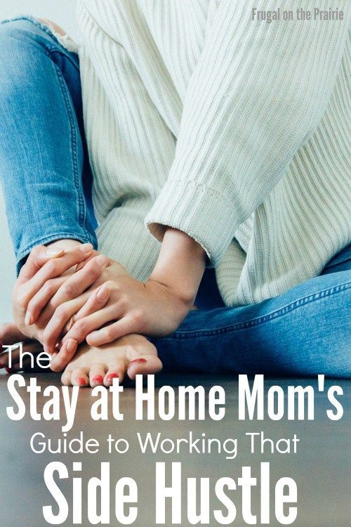 Ready to juggle parenting, housework, and working at home? I've got some tips to help all you stay at home mom's rock that side hustle!