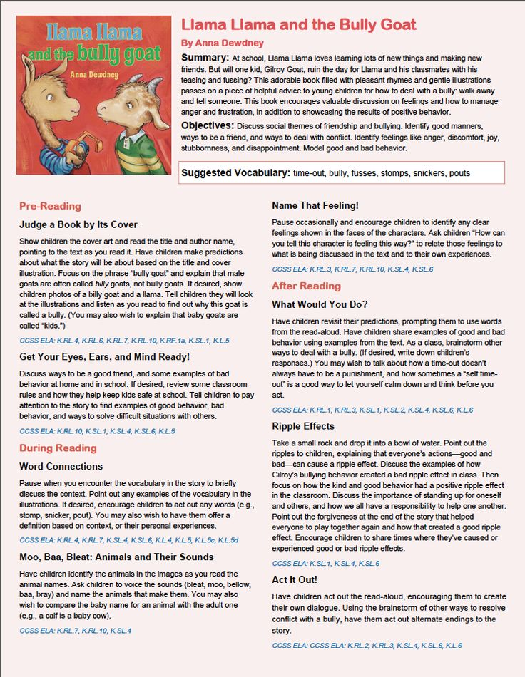 FREE Common Core teaching guide for Llama Llama and the Bully Goat by Anna Dewdney.