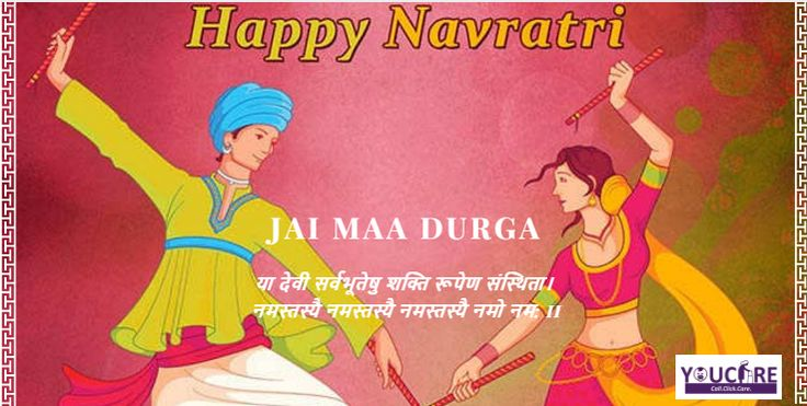 YouCare wishes everyone a very happy navratri. Thank you Ma Durga for showering your blessings on all! https://goo.gl/D8Fnk1 !#Navratri2017 #Happynavratri #caregivers #eldercare #babycare #nanny #babysitter #patient #homecare #homehealthcare #chandigarh #mohali #panchkula #festival