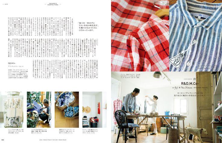 『つくりのいいもの 2014秋冬』&Premium No. 11   アンド プレミアム (&Premium) マガジンワールド