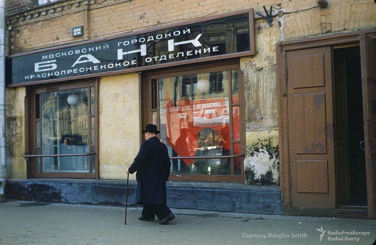 СССР 52-54г.г. Из архива американского шпиона Мартина Манхофа - Уморно.Ру